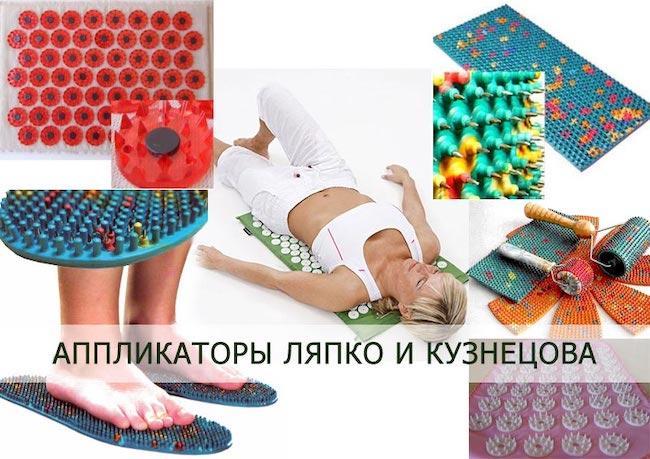 Какой аппликатор лучше Кузнецова или Ляпко - сравнение ковриков с шипами