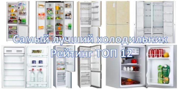 Какая марка холодильника самая лучшая и надежная - ТОП 12 лучших холодильников