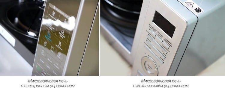 Маленькая микроволновая печь - ТОП 8 СВЧ печей маленького размера только для разогрева