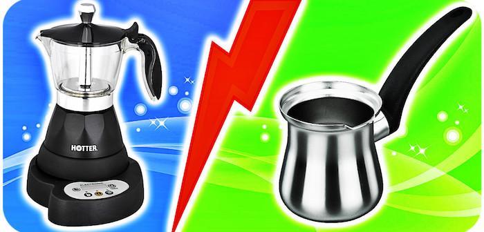 Гейзерная кофеварка или турка: что выбрать, сравнение, плюсы, минусы