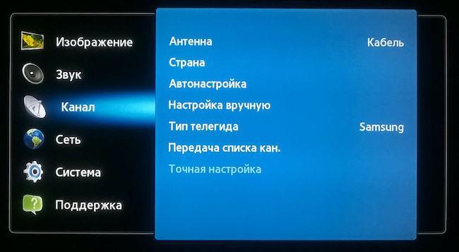 Настройка телевизора Самсунг - Универсальная пошаговая инструкция