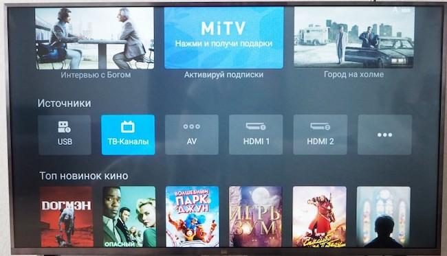 Что лучше телевизор LG или Xiaomi