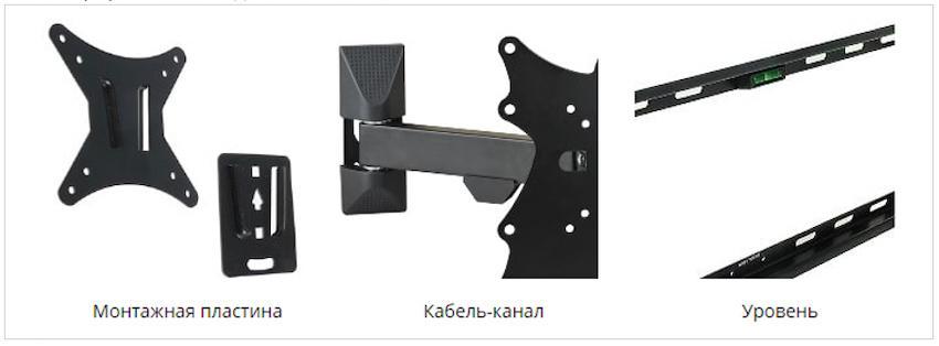 Виды кронштейнов для телевизора на стену: Как подобрать кронштейн - ТОП 10
