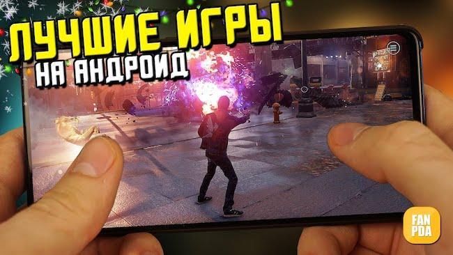 Топ 10🔥 игр на Андроид - Популярные онлайн игры для Android