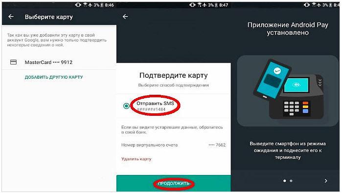 Как настроить и пользоваться нфс на телефонах  Xонор и Huawei - Инструкция