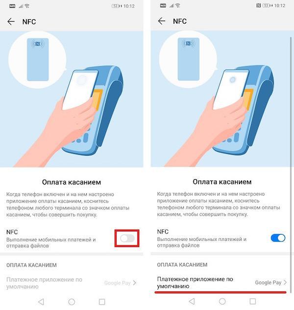 Как настроить и как пользоваться NFC в телефоне: Пошаговая инструкция