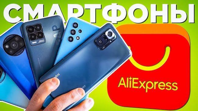 Лучшие китайские телефоны по цене и качеству - Рейтинг смартфонов с Алиэкспресс