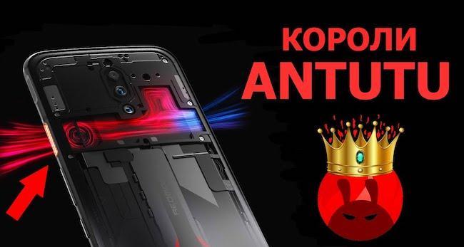 Рейтинг смартфонов в AnTuTu - ТОП 10 самых мощных смартфонов
